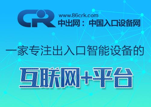 惠州市出安智能科技有限公司