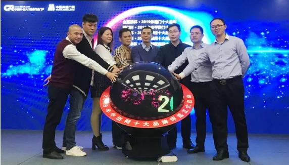 2019年中出网十大品牌评选正式启动