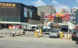 南京弘阳广场道闸案例 - 南京中出网-城市出入口设备门户