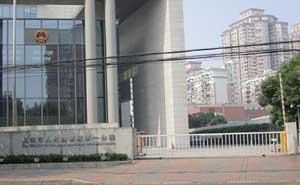 上海市人民检察院第一分院道闸案例