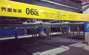 南京中航科技城项目立体车库案例 - 南京中出网-城市出入口设备门户