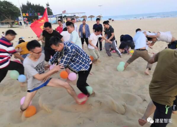 暴力踩气球