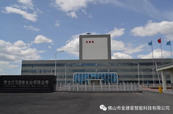 大庆安达开发区贝因美乳业有限公司-枭龙880B伸缩门