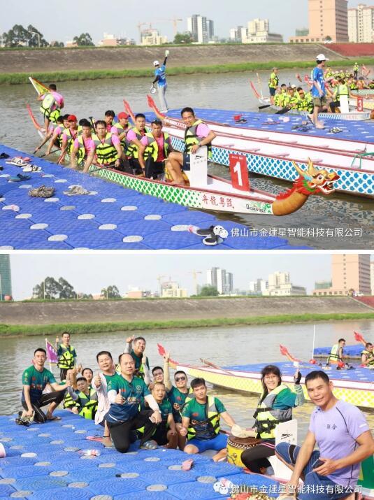 32支龙舟队伍齐聚一堂,共同竞技