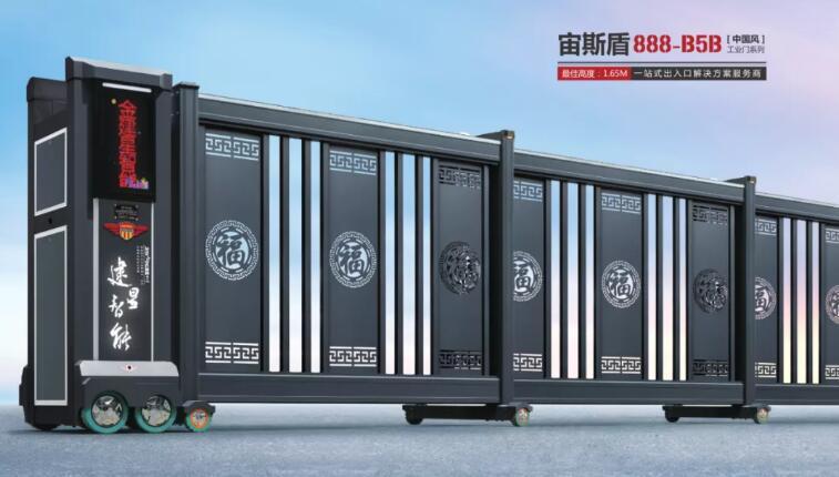 宙斯盾888-B5B(中国风)