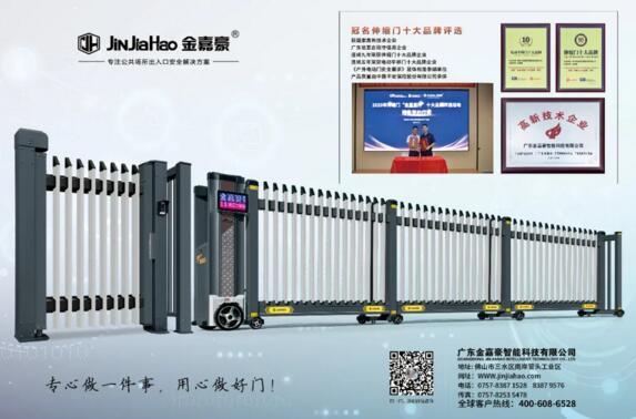 九游会j9官网平台
