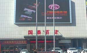 天政购物中心旗杆案例 - 包头中出网-城市出入口设备门户