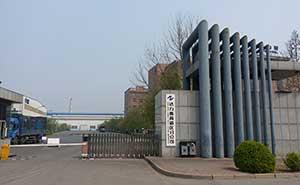 沧州达力普公司电动伸缩门案例 - 沧州中出网-城市出入口设备门户