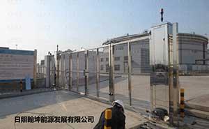 日照翰坤能源发展有限公司开泰SGDD4A智能悬折门案例