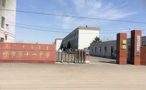 呼市第十一中学伸缩门案例 - 呼和浩特中出网-城市出入口设备门户