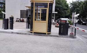 东方威尼期大酒店停车场系统案例 - 贵阳中出网-城市出入口设备门户