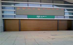 防城港高铁站出口电动卷帘门案例 - 防城港中出网-城市出入口设备门户