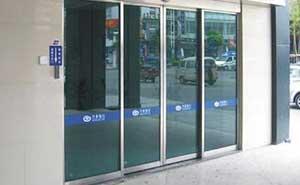 兴业银行自动门案例 - 东营中出网-城市出入口设备门户