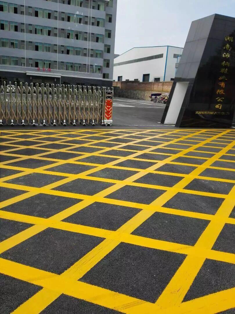 衡阳云集伸缩门案例 - 衡阳中出网-城市出入口设备门户