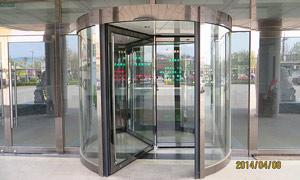 霸州市地税局旋转门案例 - 中出旋转门网