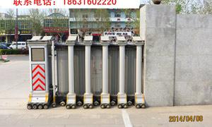 霸州市地税局伸缩门案例 - 廊坊中出网-城市出入口设备门户