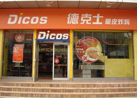 德克士餐厅肯德基门案例 - 大庆中出网-城市出入口设备门户