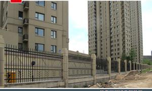 神华万利城艺钢护栏