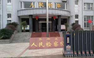 息烽县人民检察院伸缩门案例 - 贵阳中出网-城市出入口设备门户
