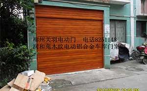 润和苑木纹电动卷门案例 - 中出卷帘门网