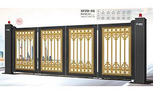 电动折叠门 - 悬浮折叠门XFZD-X6 - 中出悬折门网