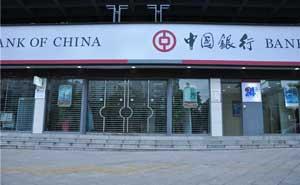 中国银行自动门案例 - 中出自动门网