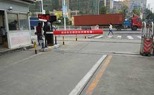 深圳坂田医院停车场系统案例 - 中出停车场系统网