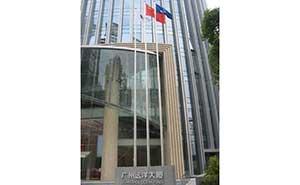 广州远洋大厦旗杆案例 - 中出旗杆网