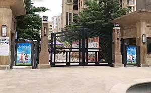 惠州天翔华利苑小区应用广告门案例 - 惠州中出网-城市出入口设备门户