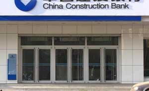 中国建设银行肯德基门案例 - 宁波中出网-城市出入口设备门户