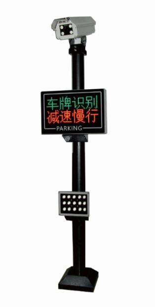 车牌识别系统 - 车牌识别一体机(标准版-银灰色) - 中出停车场系统网