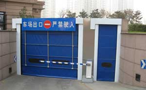 快速堆积门 - 地下车库快速堆积门 - 济南中出网-城市出入口设备门户