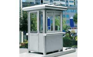 不锈钢岗亭 - 不锈钢岗亭GDHT-13 - 济南中出网-城市出入口设备门户