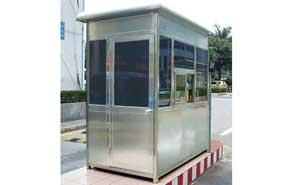 不锈钢岗亭 - 不锈钢岗亭GDHT-20 - 成都中出网-城市出入口设备门户