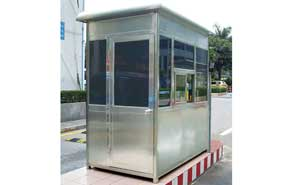 不锈钢岗亭 - 不锈钢岗亭GDHT-20 - 宿州中出网-城市出入口设备门户