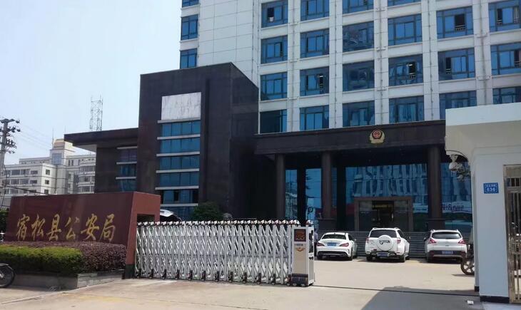 庆贺安庆出安智能电动伸缩门进驻安庆宿松县公安局