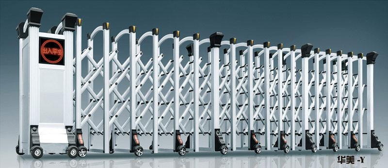 铝合金伸缩门 - 华美-Y - 鞍山中出网-城市出入口设备门户
