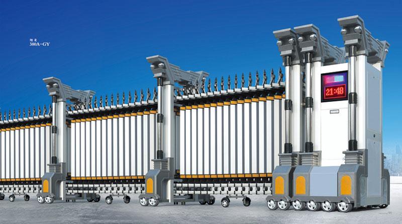 铝合金伸缩门 - 翔龙380A-GY - 鞍山中出网-城市出入口设备门户