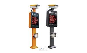 车牌识别系统 - IST系列车牌识别——IST03 - 鞍山中出网-城市出入口设备门户