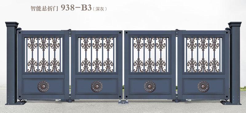 电动折叠门 - 智能悬折门938-B3(深灰) - 包头中出网-城市出入口设备门户