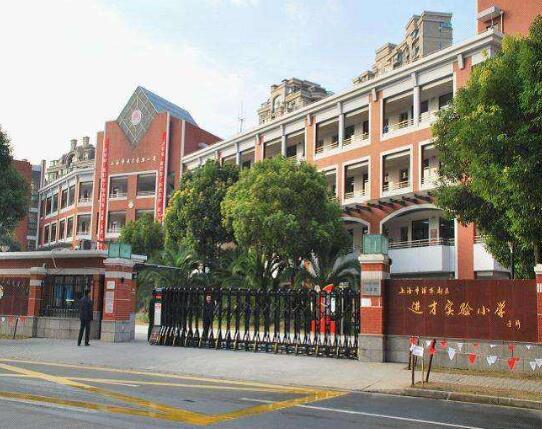 上海出安智能伸缩门彰显上海市进才实验学校不凡品味