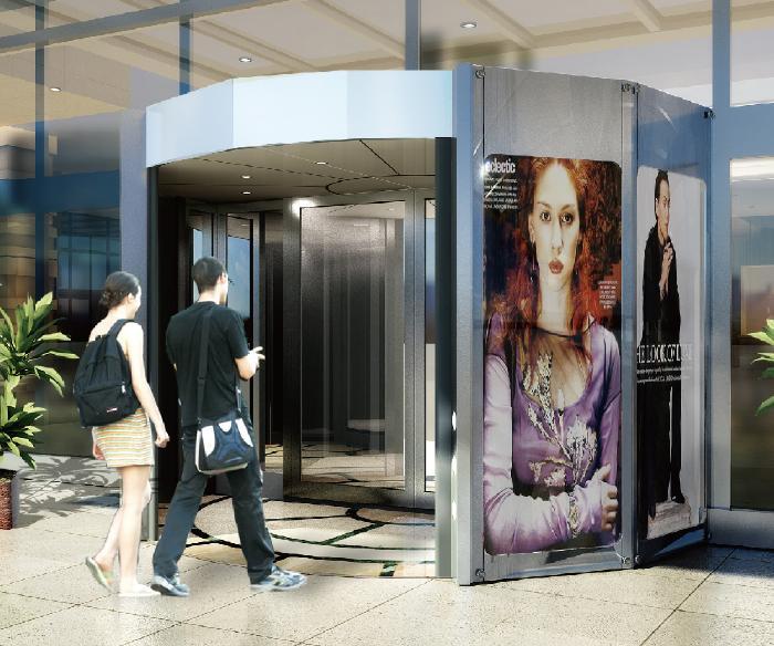 旋转门 - KAP100-广告门 - 上海中出网-城市出入口设备门户