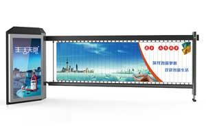 广告道闸 - 自动翻转广告道闸 - 上海中出网-城市出入口设备门户