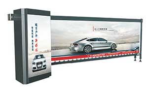 广告道闸 - 无动力广告道闸(斜面款) - 天津中出网-城市出入口设备门户