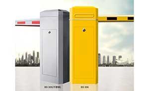 直杆道闸 - BS-306A直杆道闸 - 天津中出网-城市出入口设备门户