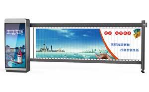 广告道闸 - 停车场广告道闸机 - 天津中出网-城市出入口设备门户