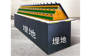 路障机 - 防冲撞液压路障 - 重庆中出网-城市出入口设备门户
