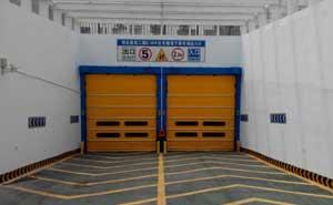 快速堆积门 - 地下车库快速堆积门 - 青岛中出网-城市出入口设备门户