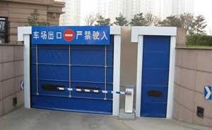快速堆积门 - 地下车库快速堆积门 - 南通中出网-城市出入口设备门户