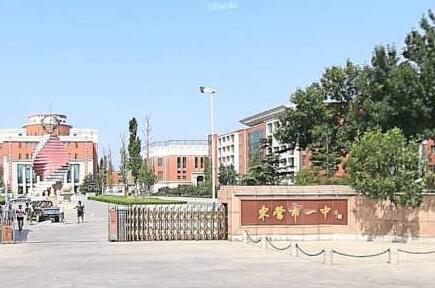 """东营出安智能伸缩门成为东营市第一中学的""""新宠"""""""